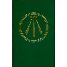 Awen Journal/ Book of Shadows by Green Magic